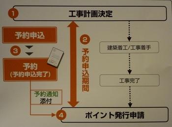 blog_120409_001_1.jpg